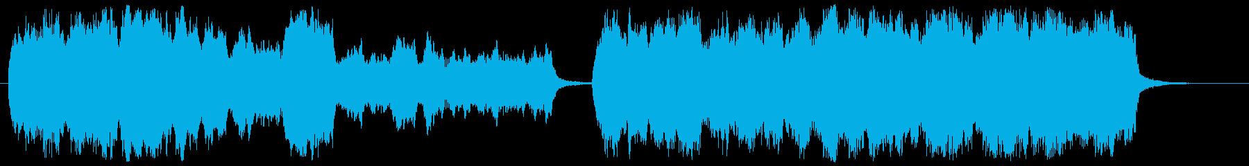 ストリングス・オープニングや場面転換にの再生済みの波形
