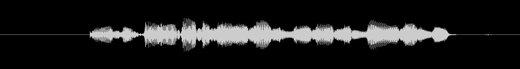 鳴き声 リップスマッキングチャイルド03の未再生の波形