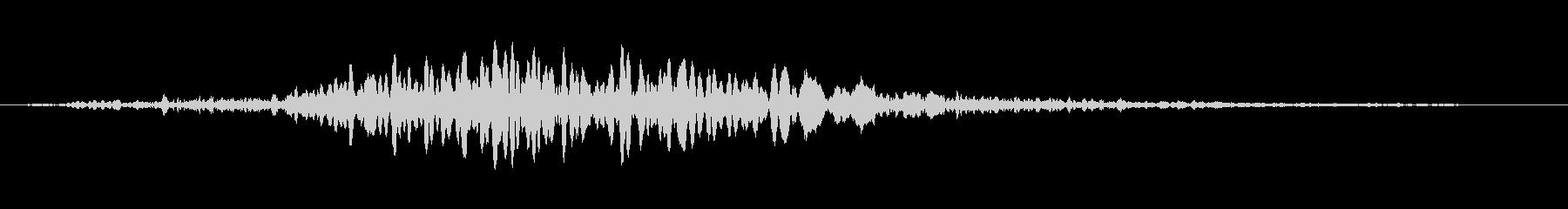 怪物 コミカル 鳴き声01の未再生の波形