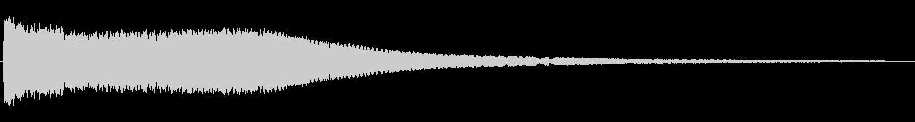 チンキューン(残念なとき)の未再生の波形