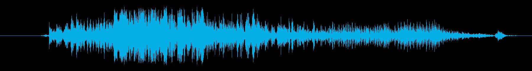 モンスター 窒息ゾンビ07の再生済みの波形