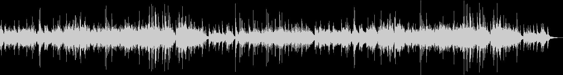 ピアノソロによるヒーリングミュージックの未再生の波形