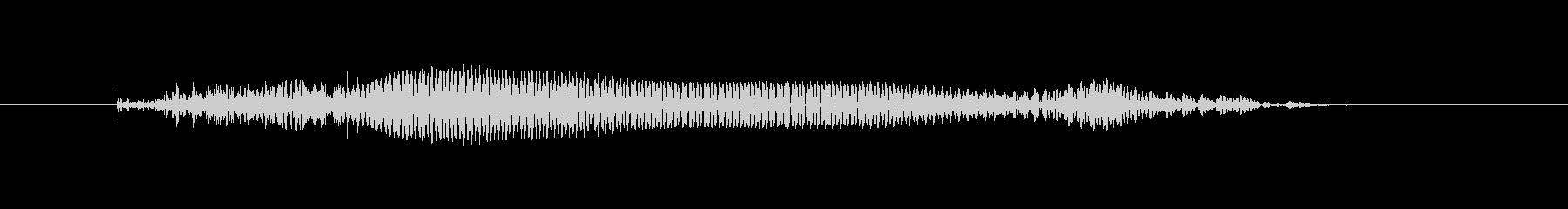 9(きゅう)-明るいトーンお兄さん風の未再生の波形