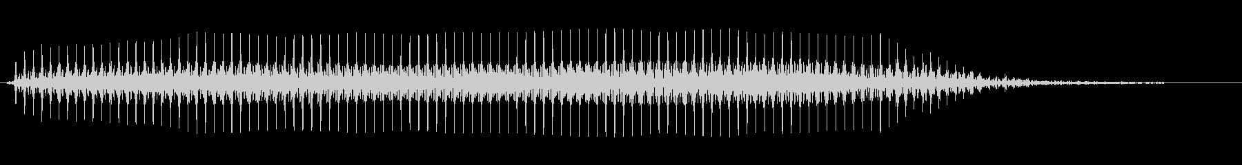 コメディホーン:ミディアムブローの未再生の波形