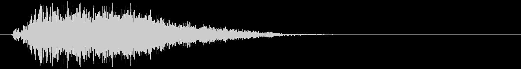 大型メタルクラッシュメタルインパクトの未再生の波形