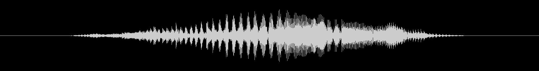 鳴き声 女性のシャウト02の未再生の波形