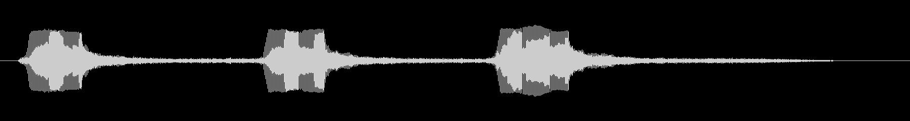 SHIPS HORN、3ショートブ...の未再生の波形