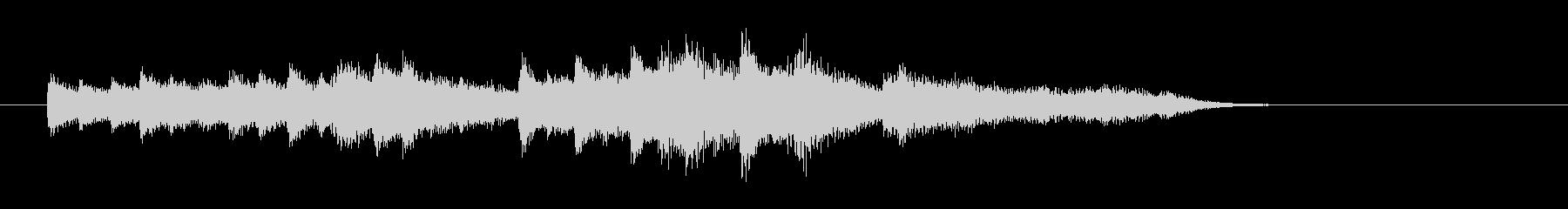 ピアノとストリングスのジングル3の未再生の波形