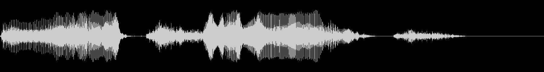 エクセレントの未再生の波形