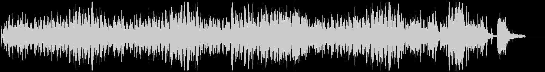 ピアノよるメロディアスで切ないワルツの未再生の波形