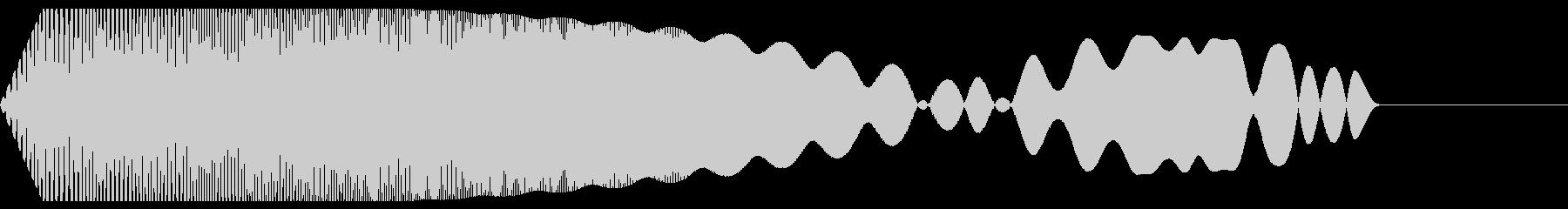 ブーン(ワープ/ファミコン/ピコピコ宇宙の未再生の波形