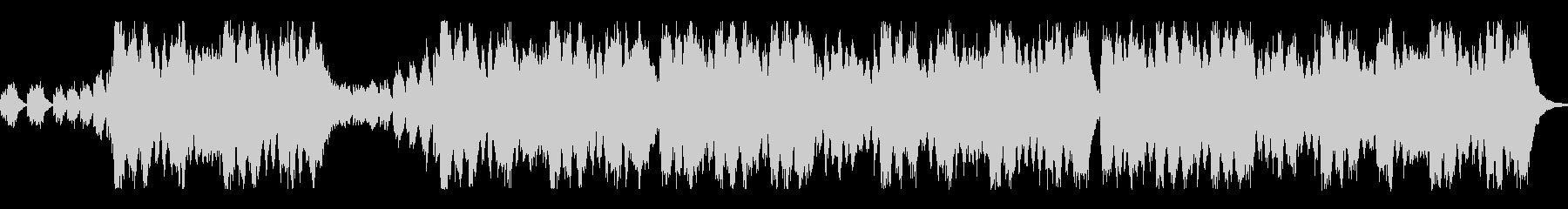 メンデルスゾーンの結婚行進曲の未再生の波形