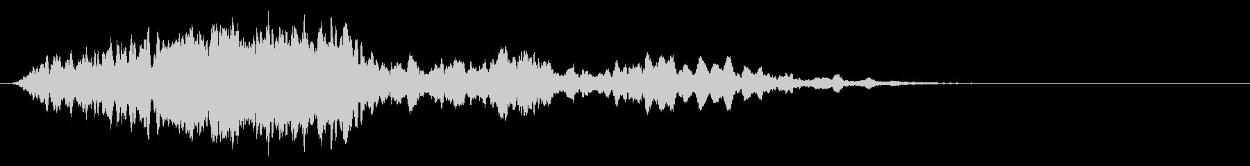 ソナー:トレーリングピン、SCI ...の未再生の波形