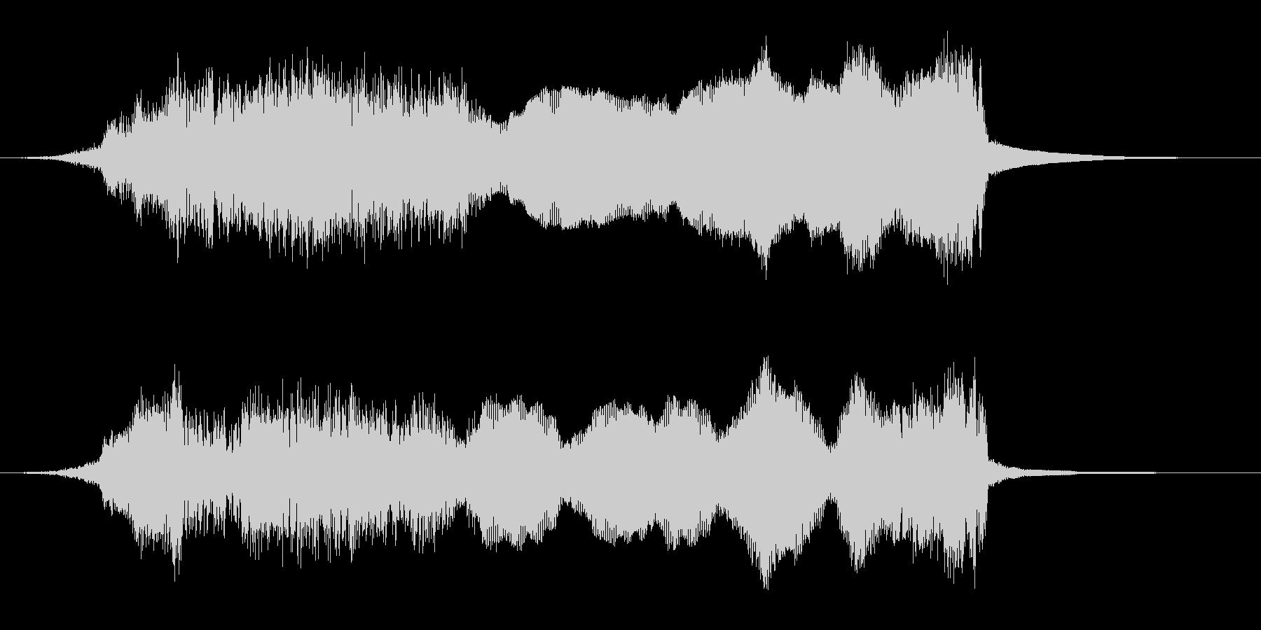 クリーンスイープの未再生の波形