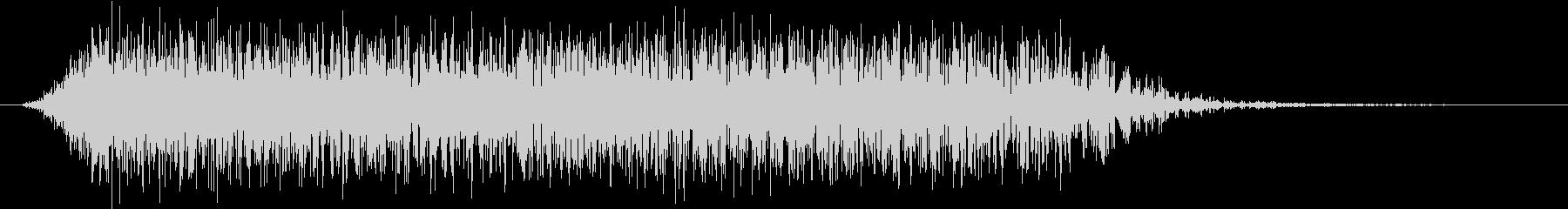 モンスター 悲鳴 40の未再生の波形