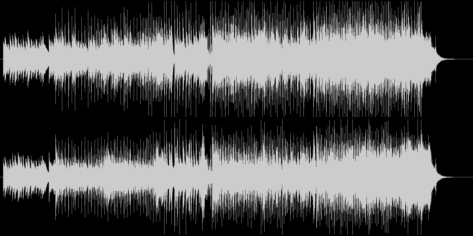笑顔になる遊び心がたくさん詰まった音楽♪の未再生の波形