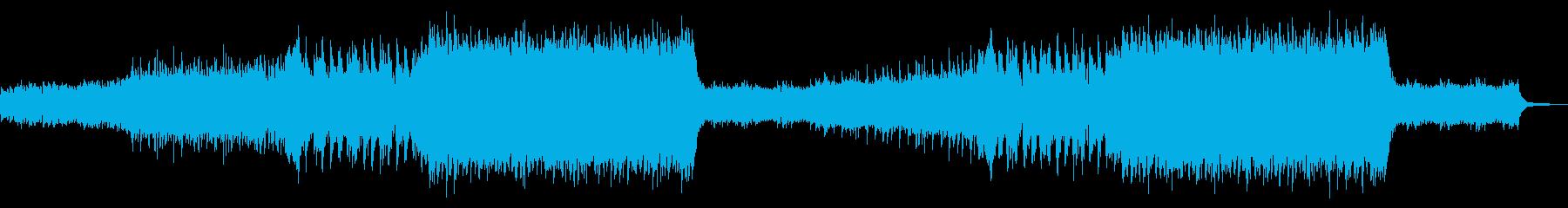 【予告編】アドベンチャートレーラーの再生済みの波形