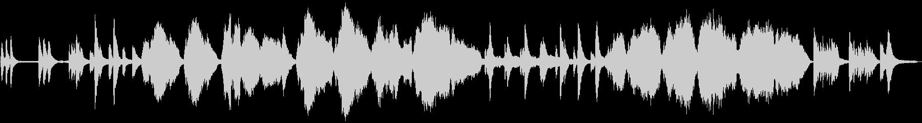 ピアノトリオの切ないバラードの未再生の波形