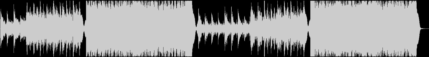 現代的 交響曲 プログレッシブ コ...の未再生の波形