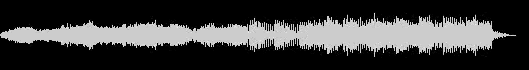 再現シーン:感極まるプチトランスの未再生の波形