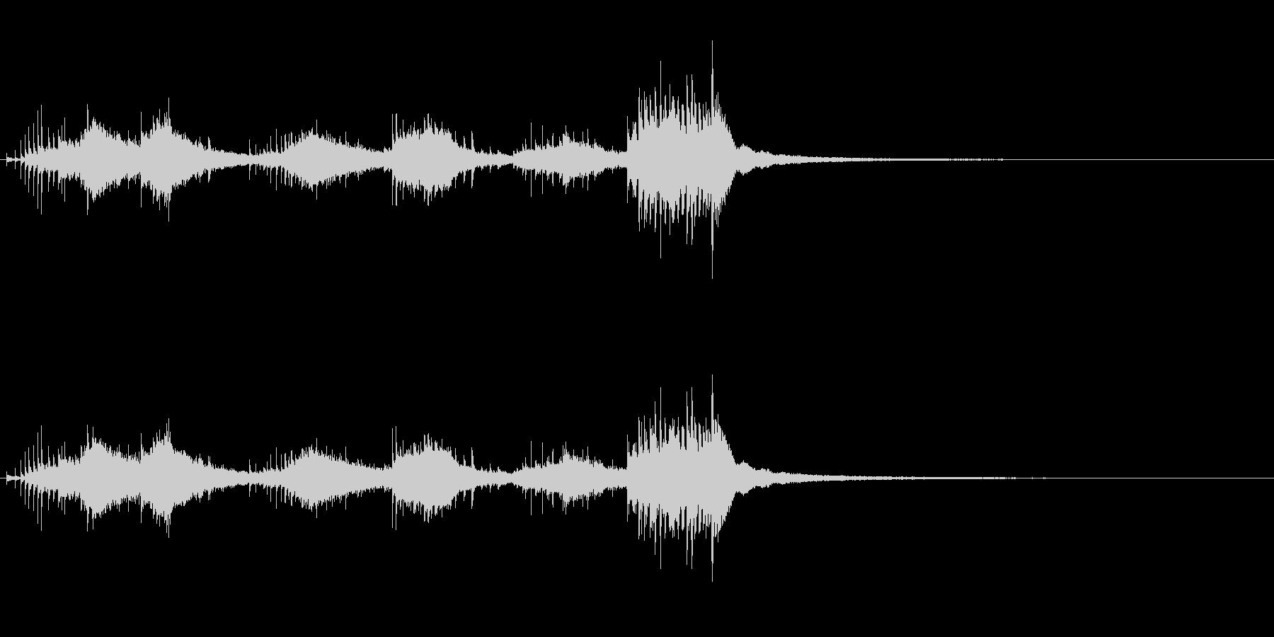 スモールメタルベルツリー:グリス、...の未再生の波形