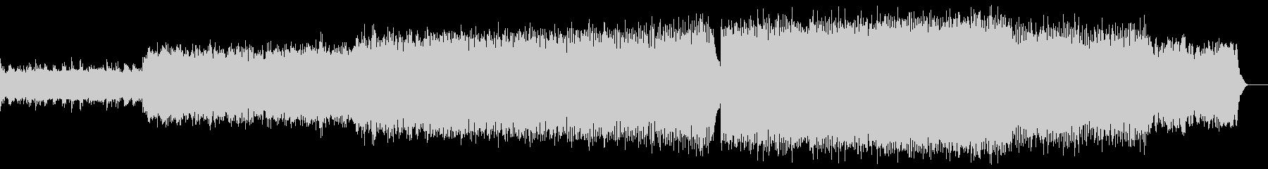 PVをイメージしたさわやかなで切ない曲の未再生の波形