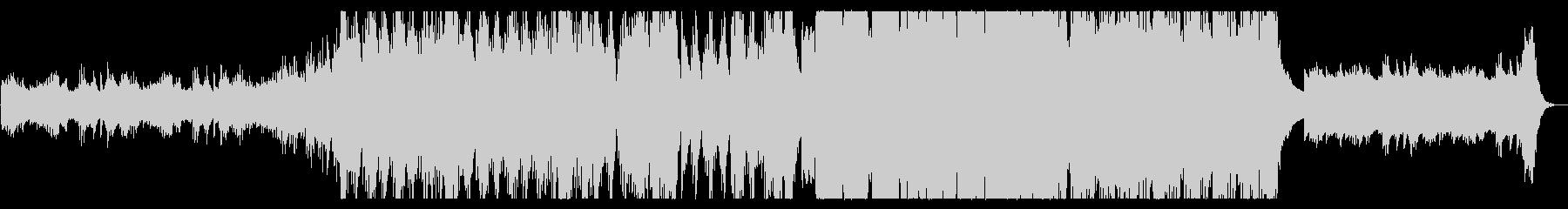 【コーラス無し】オーケストラ…壮大・勇敢の未再生の波形