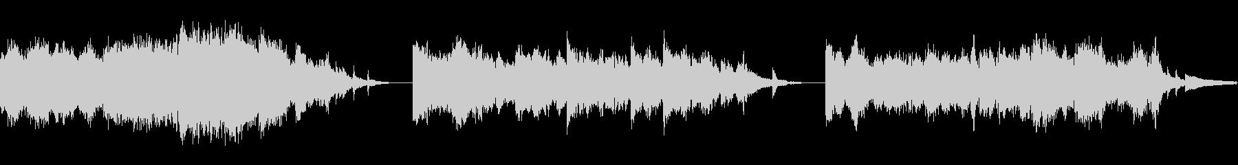 現代的 交響曲 プログレッシブ ド...の未再生の波形