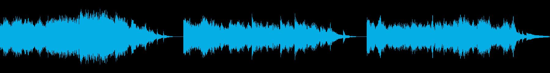現代的 交響曲 プログレッシブ ド...の再生済みの波形