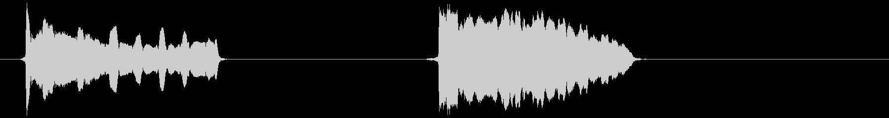 トランペットトリル-2エフェクト;...の未再生の波形