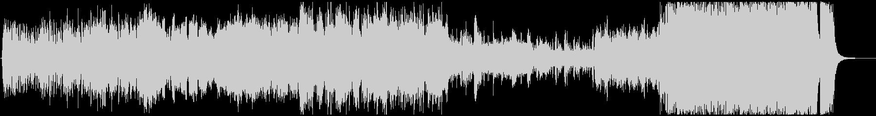 オーケストラ-希望-壮大な序奏の未再生の波形