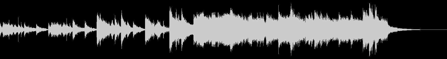 切ない・戸惑いのピアノ8小節の未再生の波形