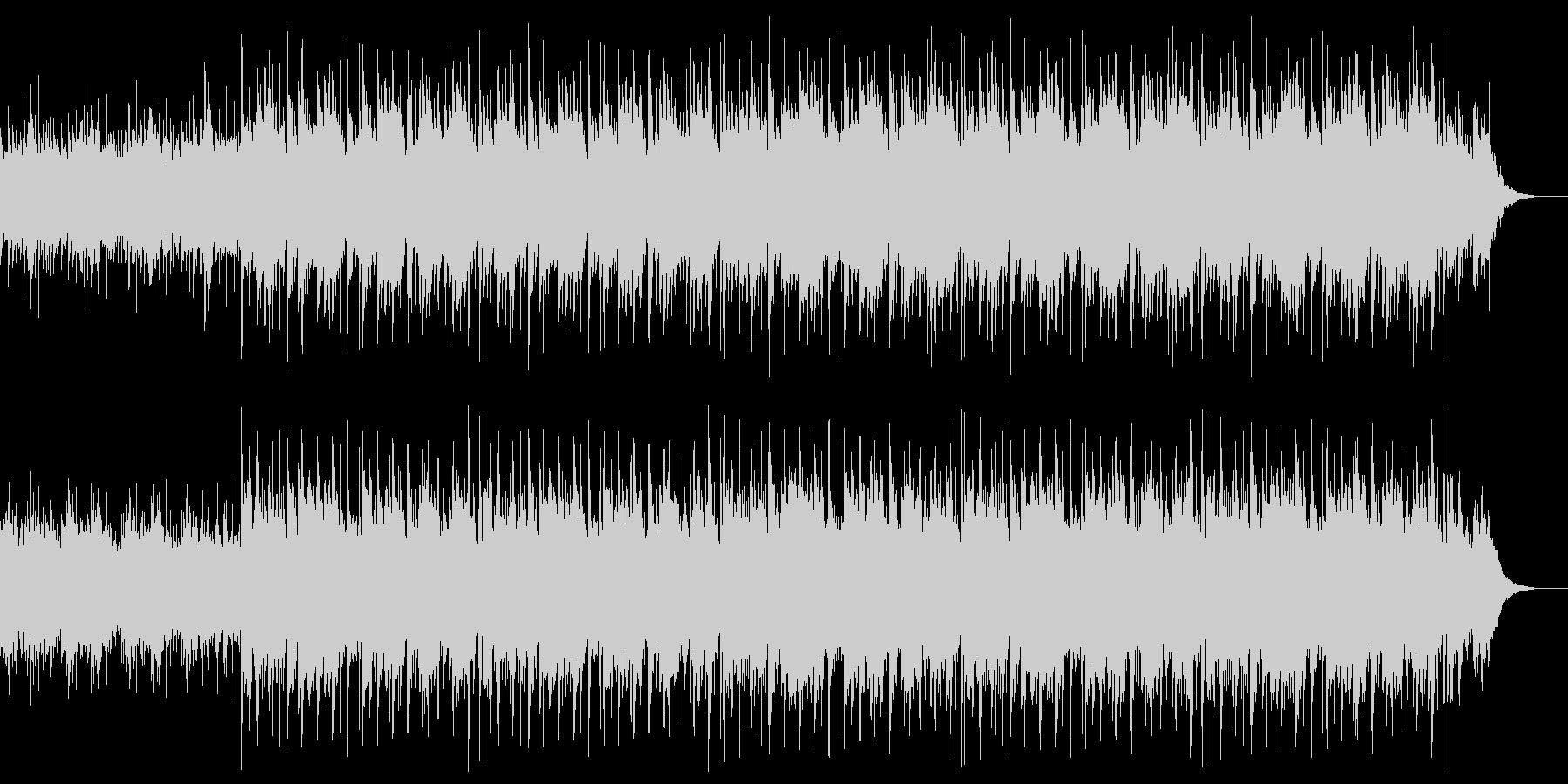 おだやかなサウンドの未再生の波形