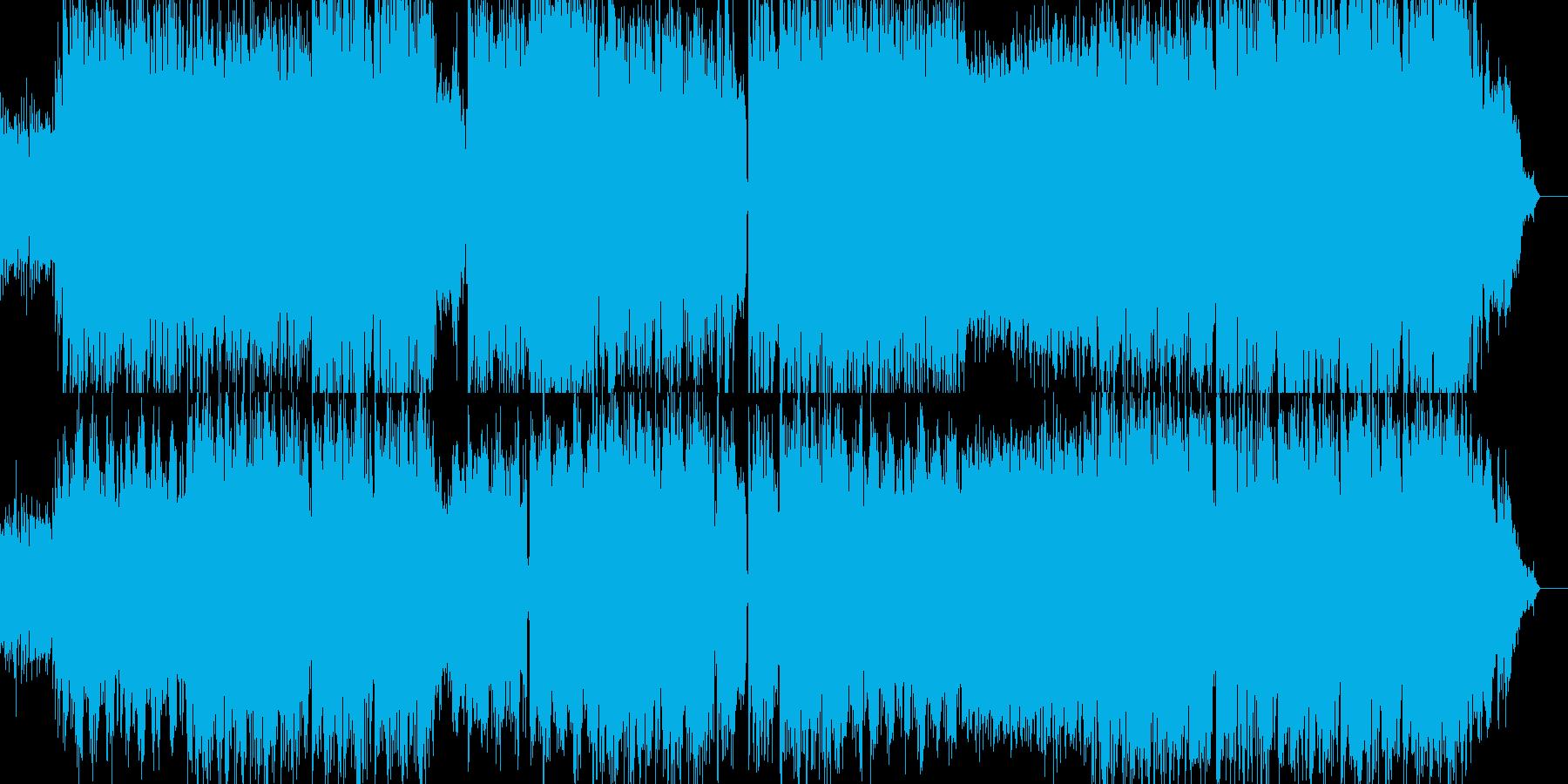 ダーティーな歌詞のオルタナミディアムの再生済みの波形