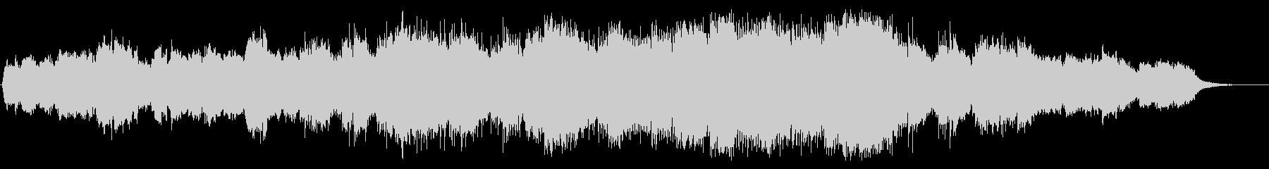叙情的なピアノとストリングスのBGMの未再生の波形