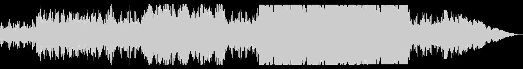 オーケストラによる緊迫した出撃シーンの未再生の波形