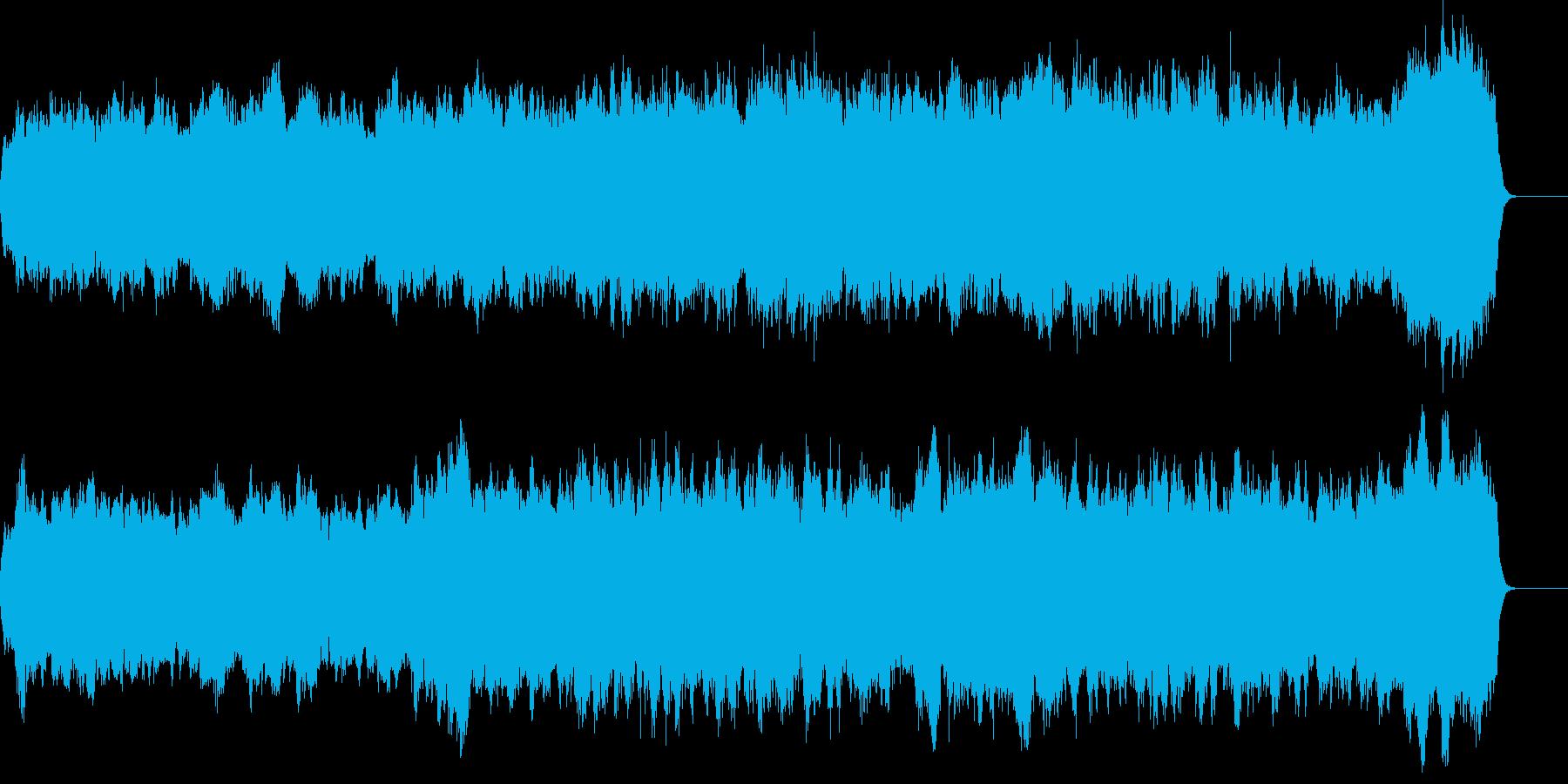 バッハのパイプオルガンのようなオルガン曲の再生済みの波形