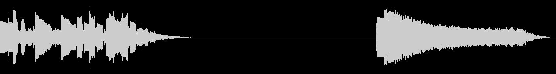 信号空間、2バージョン、アラーム;...の未再生の波形