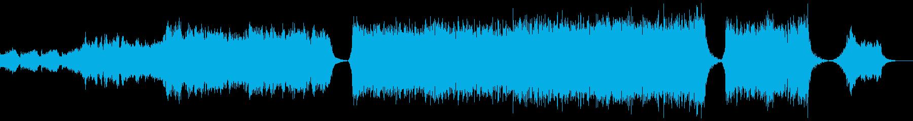 トレーラー・希望の再生済みの波形