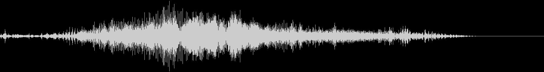 ジッパーを開く音の未再生の波形