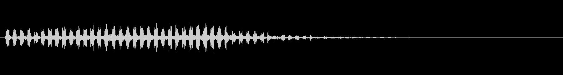 プルプルと飛ぶ効果音の未再生の波形