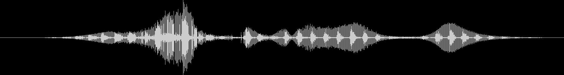 ネオンサイン:重い電気ブザー、電気...の未再生の波形