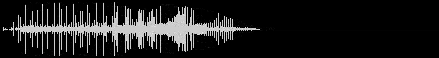 バリトンサックス:忍び寄るアクセン...の未再生の波形