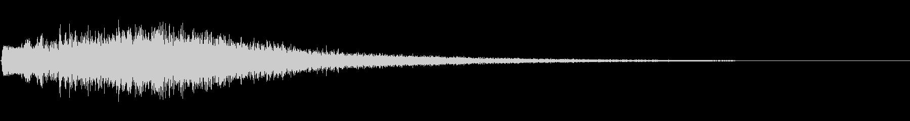 キラリン(決定音)の未再生の波形