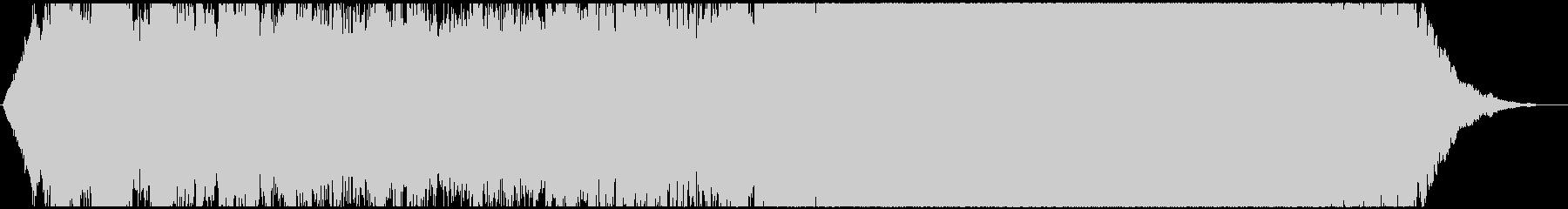 ドローン クール01の未再生の波形