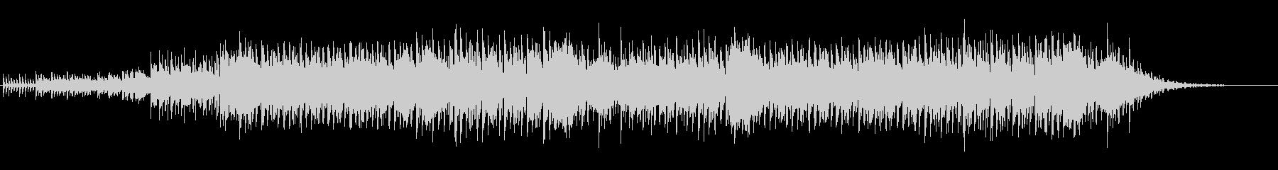 ロックでクラシックなEDMの未再生の波形