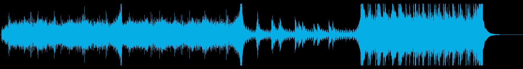 ストリングスとシンセアルペジオの緊迫感の再生済みの波形