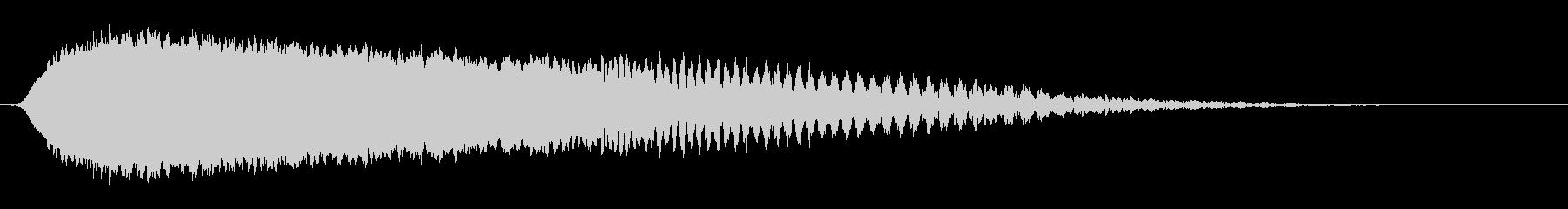 ヒューン②↓(緩やかな落下音・コミカル)の未再生の波形