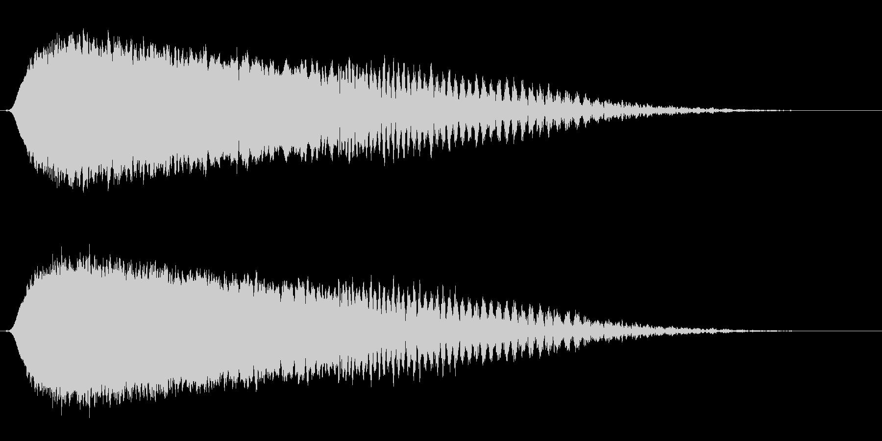 ヒューン↓(緩やかな落下音・コミカル)の未再生の波形