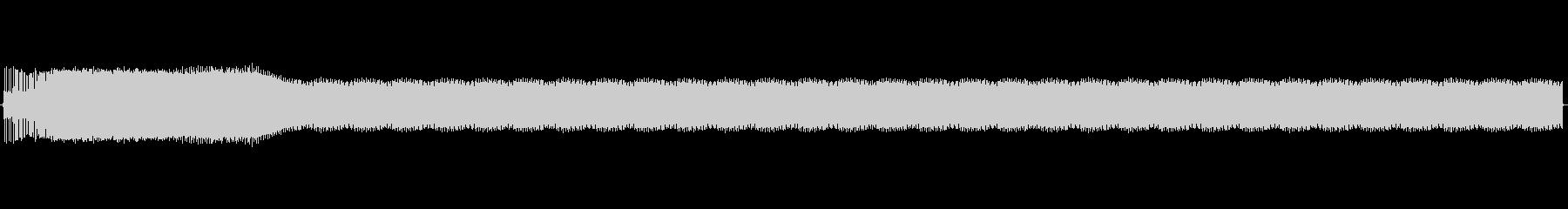パワーをためる音の未再生の波形